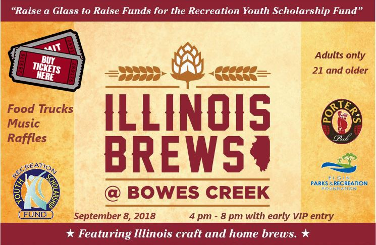 IL Brews Buy Tickets Here 2018