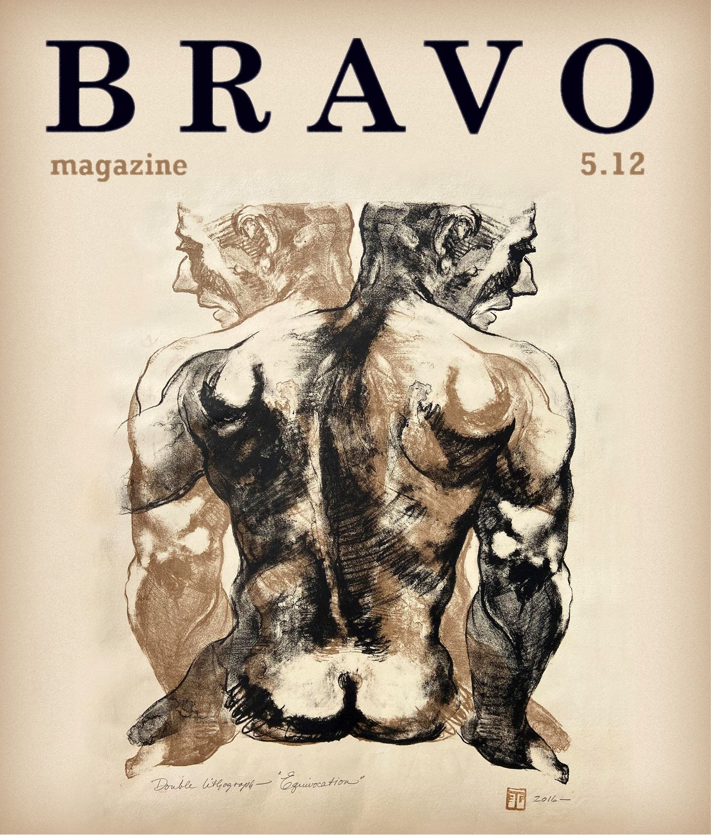 Bravo Magazine, December 2019 Cover. Drawing of a man's back in black, white, and tan.